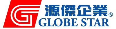 源傑企業有限公司 Globe Star